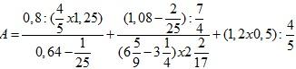 Đề thi giải toán trên Máy tính cầm tay tỉnh Vĩnh Phúc năm 2009 - 2010 môn Toán THCS