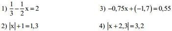 Đề thi khảo sát chất lượng đầu năm lớp 7 huyện Bình Giang năm 2013 - 2014