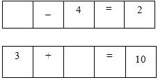 Đề kiểm tra định kì cuối kì một lớp một trường tiểu học Toàn Thắng 5 2013 - 2014