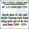 Quyết định số 121/2006/QĐ-TTG