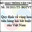 Thông tư số 58/2011/TT-BGTVT
