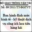 Thông tư số 69/2011/TT-BGTVT