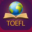 Đề thi TOEFL năm 1997