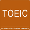 TOEIC Reading comprehension test 1 (Level 500-700)