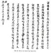 Phân tích bài Bàn luận về phép học của La Sơn Phu Tử Nguyễn Thiếp
