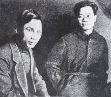 Chủ tịch Hồ Chí Minh