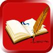 Giáo án Ngữ văn 7 bài 1: Từ ghép