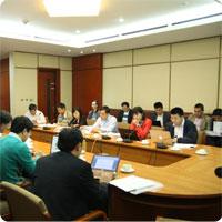Mẫu biên bản cuộc họp