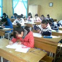 Đề thi học sinh giỏi môn Ngữ Văn lớp 9 năm học 2015 - 2016 huyện Hoằng Hóa, Thanh Hóa