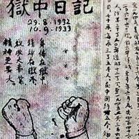 Phân tích bài thơ Lai Tân của Hồ Chí Minh