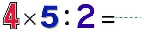 Đề thi violympic toán tiếng anh lớp 2 vòng 9