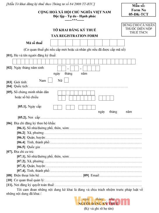 Mẫu tờ khai đăng ký thuế cho cá nhân nộp thuế thu nhập cá nhân