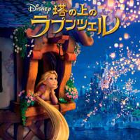 Đoán tên các bộ phim hoạt hình Disney qua cảnh mở đầu