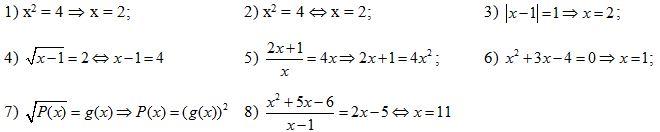 Bài tập mệnh đề toán học lớp 10