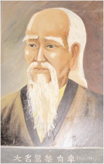 Cảm nhận vẻ đẹp tâm hồn và nhân cách của Hải Thượng Lãn Ông Lê Hữu Trác qua đoạn trích Vào phủ chúa Trịnh