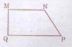 Giải bài tập trang 42 SGK Toán 3