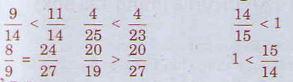 Giải bài tập trang 123 SGK Toán 4
