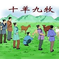 Những thành ngữ Hán - Việt phổ biến