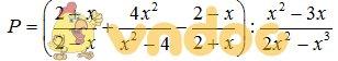 Đề cương ôn tập học kì 2 môn toán lớp 8