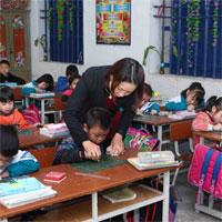 Mẫu đơn xin nghỉ phép dành cho giáo viên