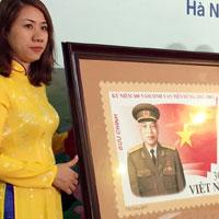Thông tư 10/2017/TT-BTTTT về đề tài, thời gian phát hành tem bưu chính kỷ niệm