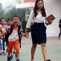 Nhiệm vụ của giáo viên tiểu học mới nhất