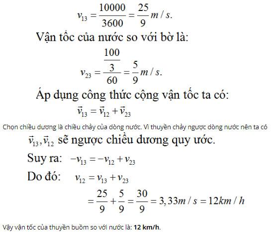 Giải bài tập Vật lý 10 bài 6