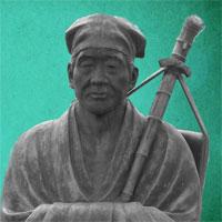 Tiểu sử cuộc đời và sự nghiệp sáng tác của nhà thơ Matsuo Basho (Mát-su-ô Ba-sô)