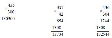 Giải vở bài tập Toán 4 bài 64