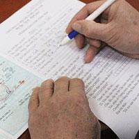 Cách điền phiếu báo thay đổi hộ khẩu nhân khẩu