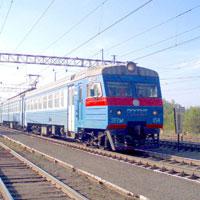 Đơn đề nghị cấp giấy chứng nhận đăng ký phương tiện giao thông đường sắt