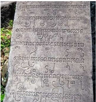 Lý thuyết Lịch sử 10 bài 14: Các quốc gia cổ đại trên đất nước Việt Nam