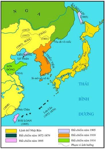 Lý thuyết Lịch sử 11 bài 1: Nhật Bản