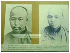 Lý thuyết Lịch sử 11 bài 3: Trung Quốc