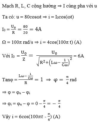Giải bài tập SGK Vật lý 12 bài 14