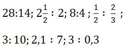 Giải bài tập SGK Toán lớp 7 bài 7: Tỉ lệ thức