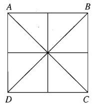 Giải SBT Toán 11 bài 3: Phép đối xứng trục