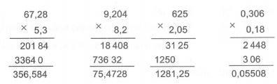 Phép nhân số thập phân