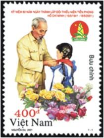 Bài dự thi tìm hiểu tem bưu chính 2019