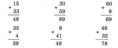Giải Vở Bài Tập Toán lớp 1 bài 110