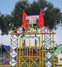 Tên cổng trại hay và ý nghĩa