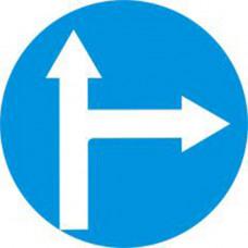 Biển báo các xe chỉ được đi thẳng và rẽ phải