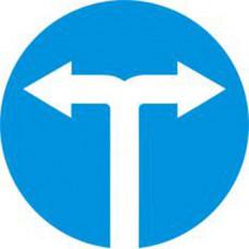 Biển báo các xe chỉ được rẽ trái và rẽ phải
