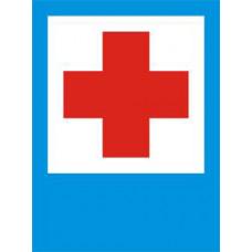 Biển báo Trạm cấp cứu
