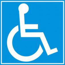 Biển báo nơi đỗ xe dành cho người tàn tật