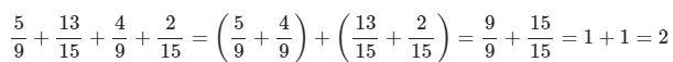 Ôn tập phép cộng và phép trừ hai phân số