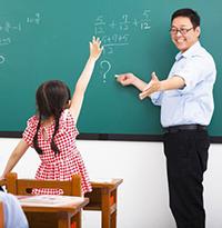 Minh chứng đánh giá chuẩn giáo viên