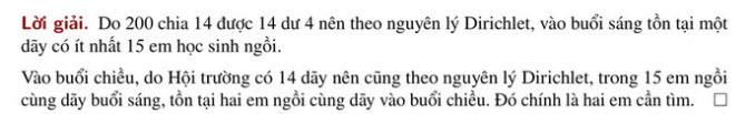 Đáp án đề thi vào lớp 10 môn Toán Chuyên 2019 TH Thực Hành - ĐHSP Hồ Chí Minh