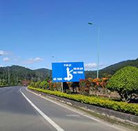 Tra cứu điểm thi tuyển sinh lớp 10 tỉnh Lâm Đồng năm 2019