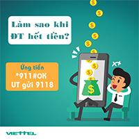 Cách ứng tiền Viettel bằng tin nhắn